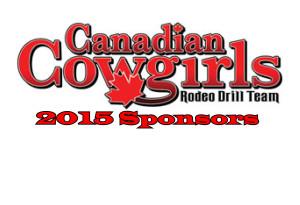 Canadian Cowgirl Sponsor Logo